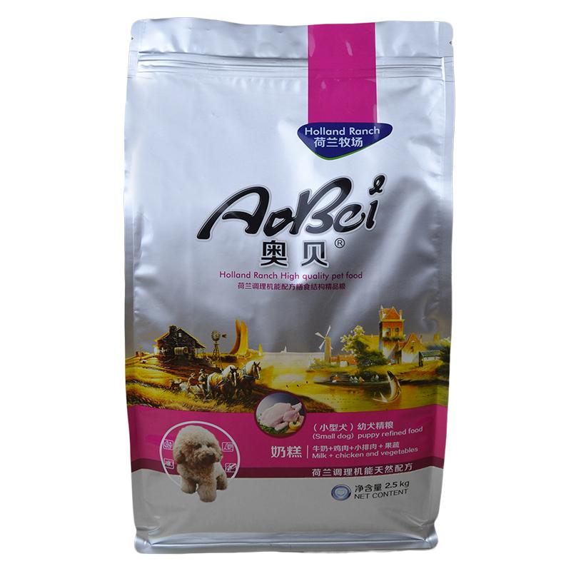 奥贝2.5kg幼犬奶糕粮