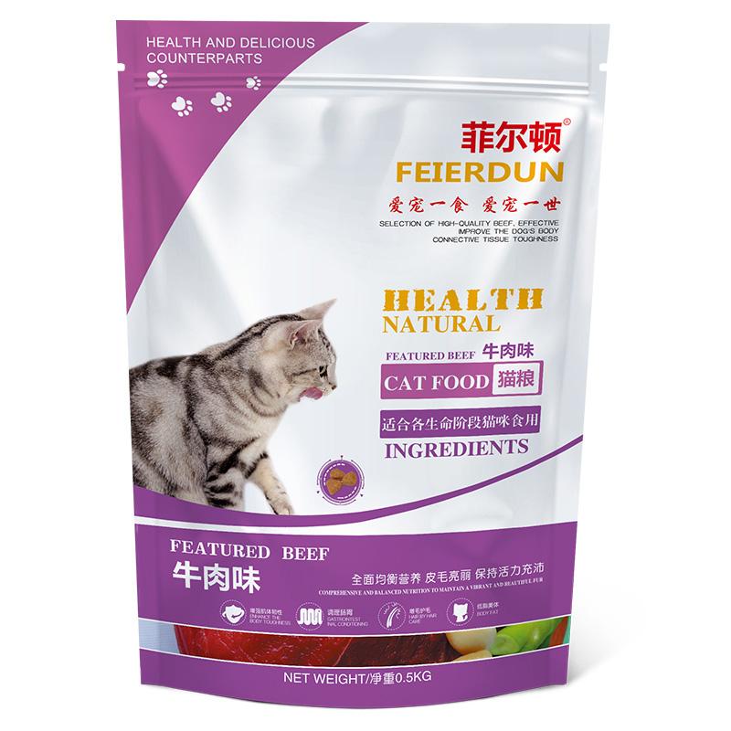 菲尔顿全阶段牛肉味猫粮0.5KG