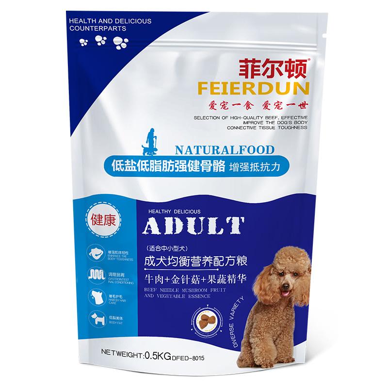 菲尔顿狗粮泰迪比熊贵宾博美小型成犬通用型美毛低盐天然粮500g