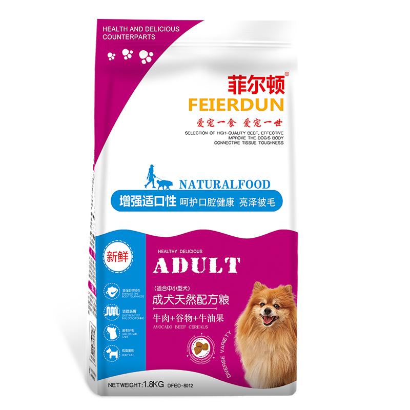 菲尔顿狗粮泰迪比熊贵宾博美小型成犬通用型美毛低盐天然粮1.8kg