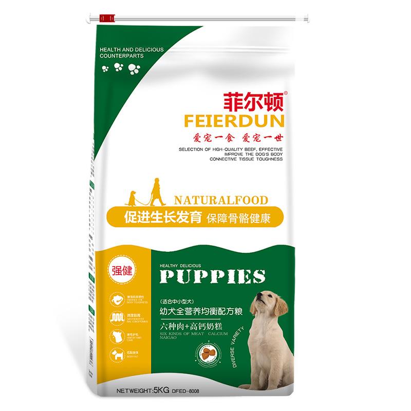 菲尔顿六种肉高钙奶糕幼犬配方粮5KG